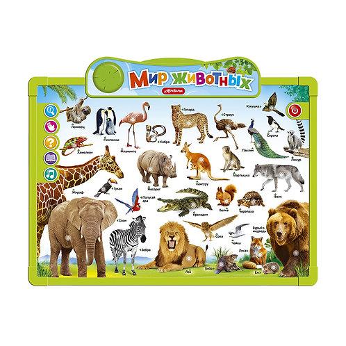 """Говорящая доска для обучения и рисования """"Мир животных"""", в коробке 36*30*2,3 см."""