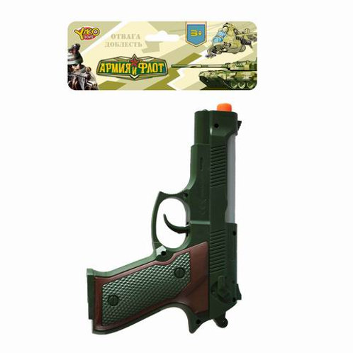 Пистолет-трещётка, в/п 16,5*28,5 см.