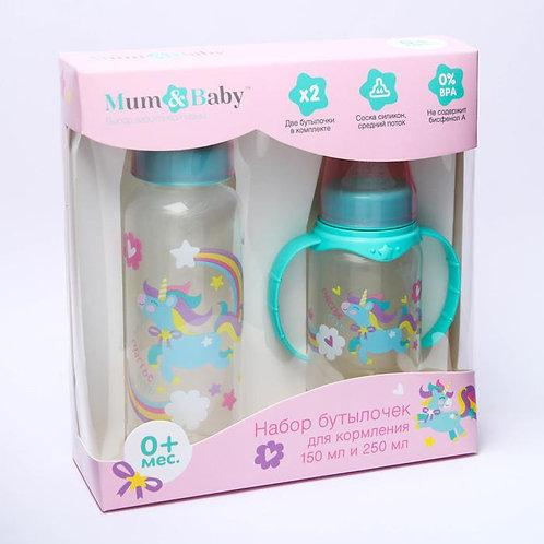 Подарочный детский набор «Волшебная пони»: бутылочки для кормления 150 и 250 мл,