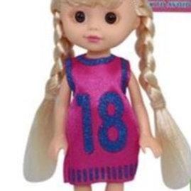 Кукла с аксесс. в/п 17*15,5*4 см.