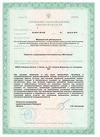 МВ Клиника Липецк медицинский центр лор Муравьева УЗИ Меркулова