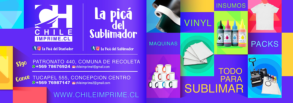 catalogo-a-subli.png