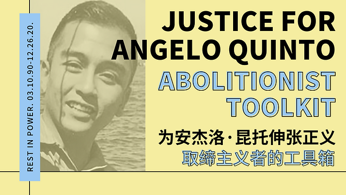 header both - justice for angelo qunito.
