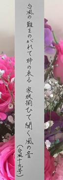 ㉛-2台風の.jpg