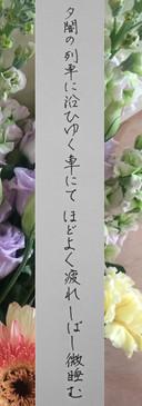 ㉚-2夕闇の.jpg