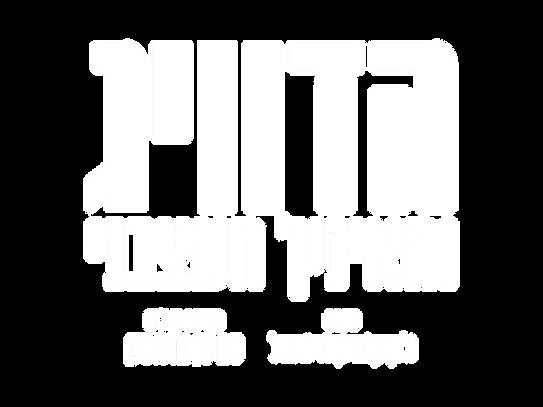 כותרת.png