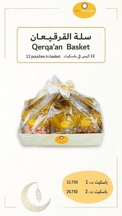 LPstaff__0005_Qerqa'an  Basket.jpg