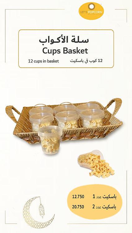 LPstaff__0004_Cups Basket.jpg