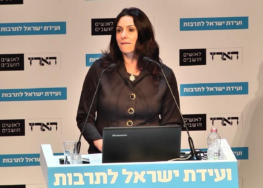 מירי רגב | צילום מסך מתוך ועידת ישראל לתרבות