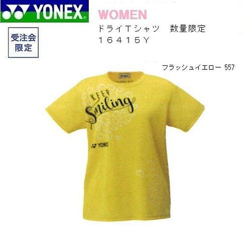 Yonex 16415Y
