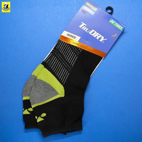 Yonex 100104 TruDRY Socks