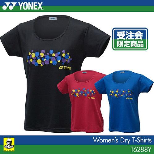 Yonex 16288EX