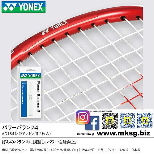 Yonex AC184EX Power Balance 4
