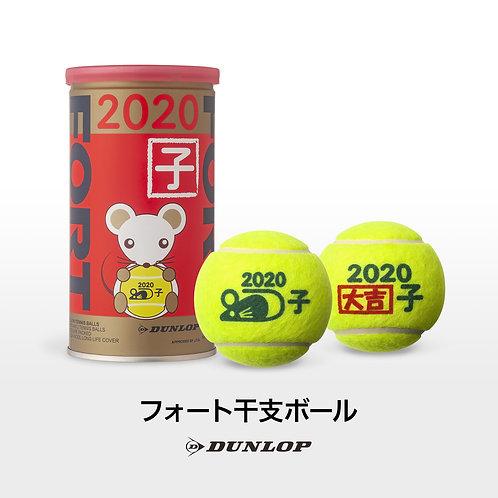 Dunlop Fort 2020 Limited Edition Tennis Balls