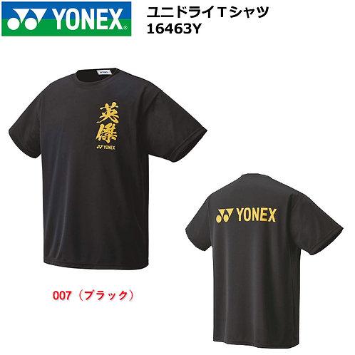 Yonex 16463Y Shirts