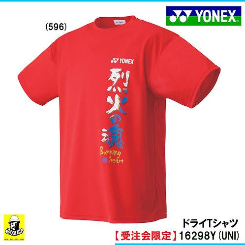 Yonex 16298Y