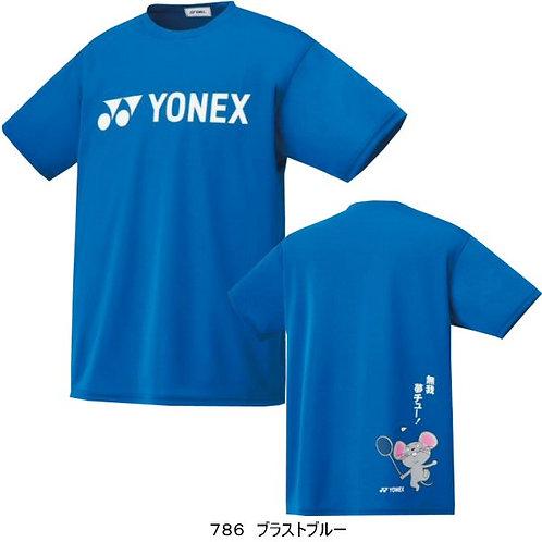 Yonex 16462Y