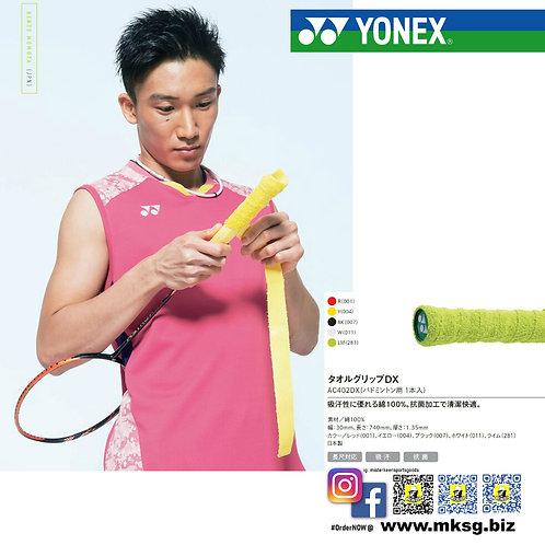 Yonex AC402DX Towel Grips
