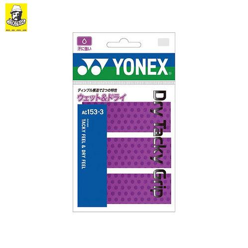 Yonex AC153-3EX Grip