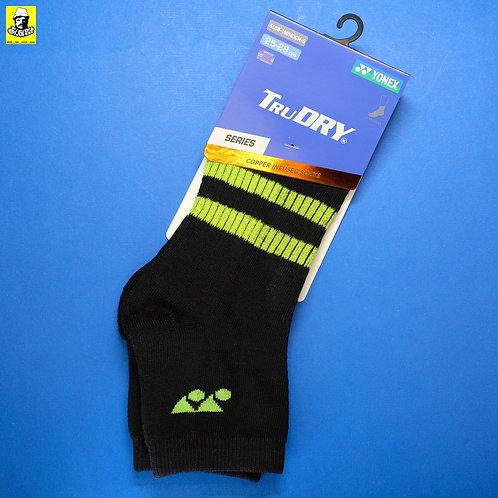 Yonex 100103 TruDRY Socks