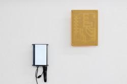 Untitled (circuits), 2018