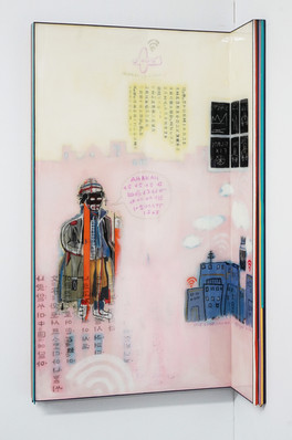 Trace of Sans-Hommage to Basquiat, 90.5x50, 90.5x14.5cm, Acrylic & resin on panel,2021.JPG
