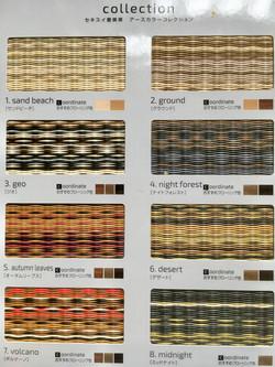 畳交換 カラー畳