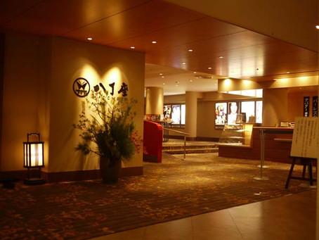 和モダンな映画館 広島県