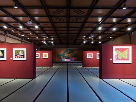 フォーエバー現代美術館