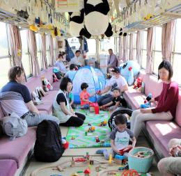 山形鉄道 キッズ列車