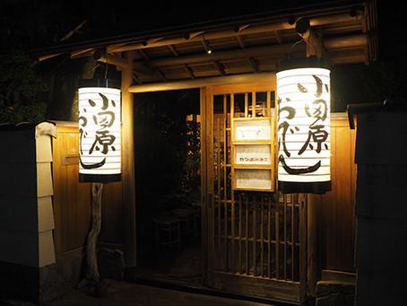小田原宿場まつり 利き酒