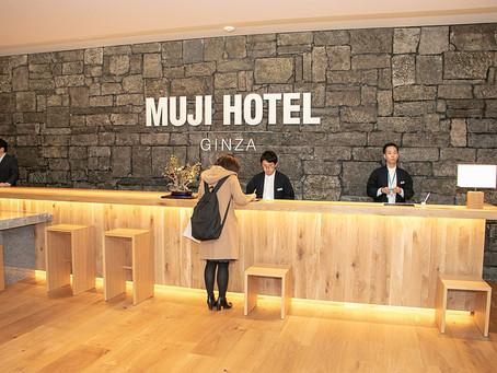 無印良品 「MUJIホテル」