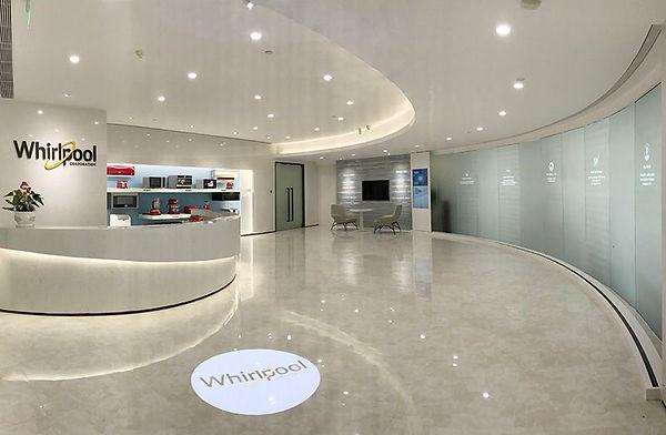 whirlpool-corporation-s-shenzhen-technol