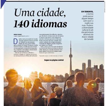 Jornal Zero Hora, 2018