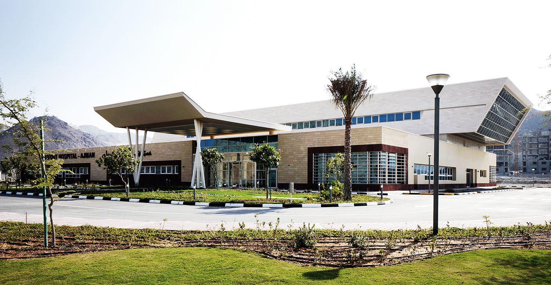 Masfout Hospital