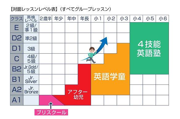 %E5%9C%A7%E7%B8%AE200613_%E3%82%AF%E3%83