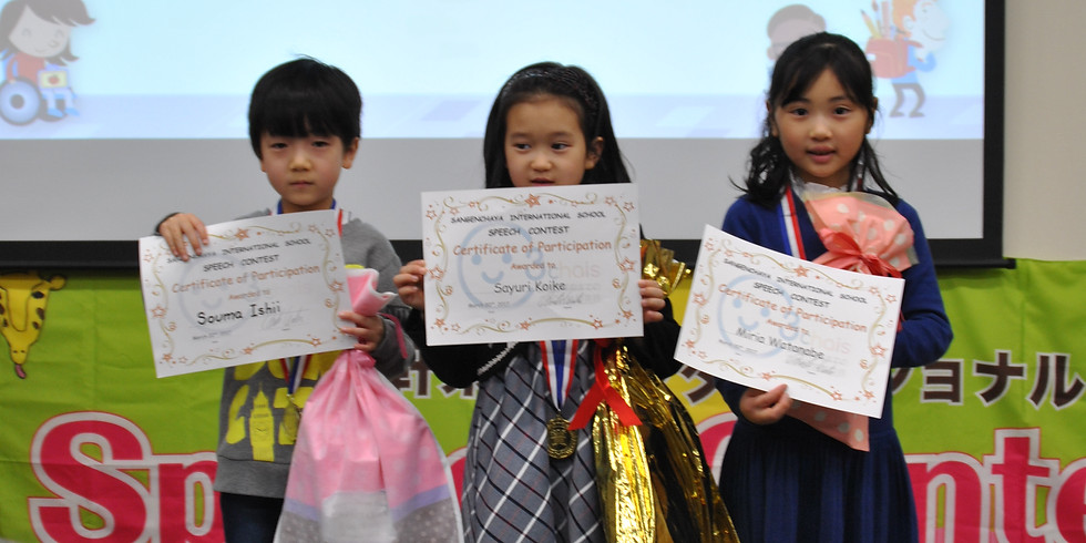 Speech Contest and Mid-Year Performance 2018