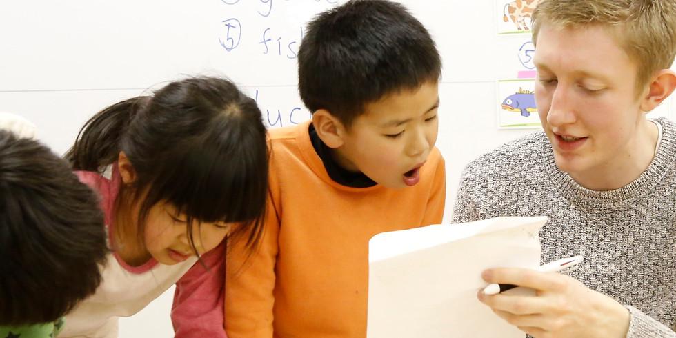 2/1(土)【来年度入会】アフター幼児、学童コース 説明会&体験レッスン