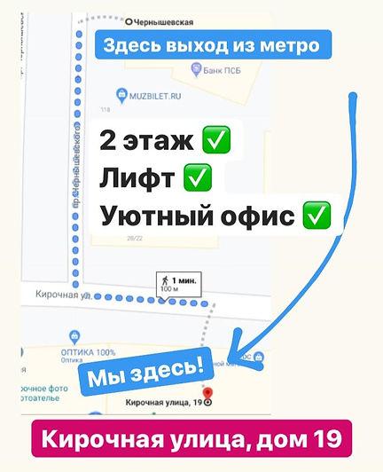 WhatsApp Image 2020-08-02 at 19.04.16.jp