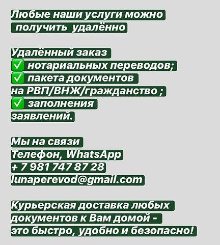WhatsApp Image 2020-03-26 at 21.07.17.jp