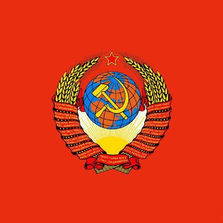 Рожденный в РСФСР