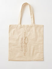 """""""Disabled Archaeologist"""" in American Sign Language; on a tan tote bag"""