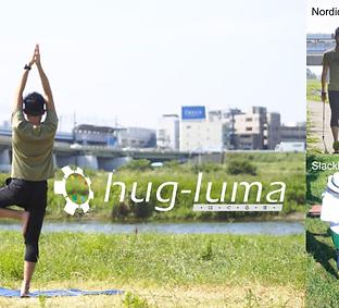 TAMAGAWA BREW vol.3(hug-luma) - nico hit