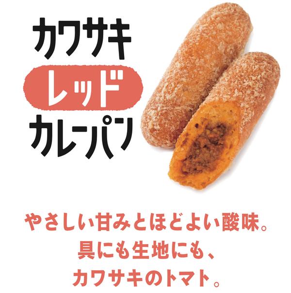 スクリーンショット 2019-08-15 23.07.54 - Yoshikat