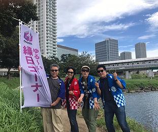 GD7th 縁日のぼり  (1).jpg