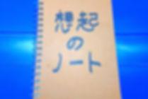 5_soup_3_0911.jpg