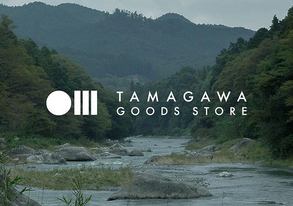 TGS_logo - 村畑.jpg