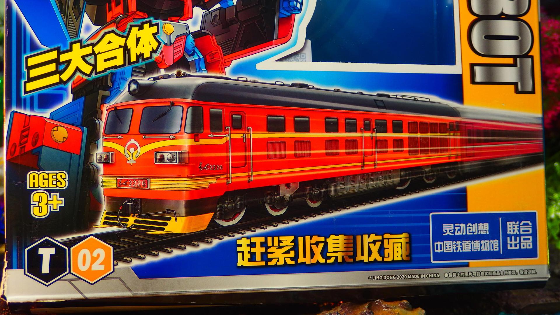 P1166058.JPG