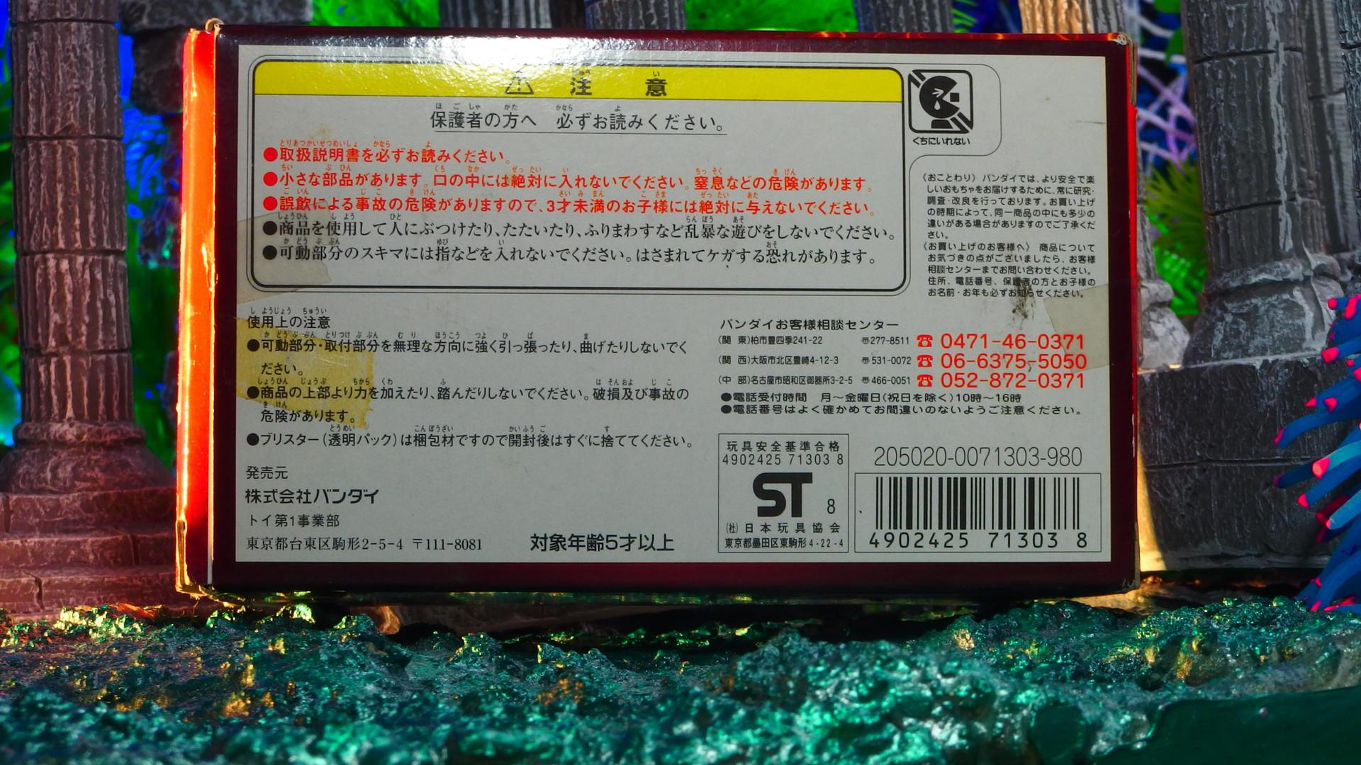 P6051929.JPG