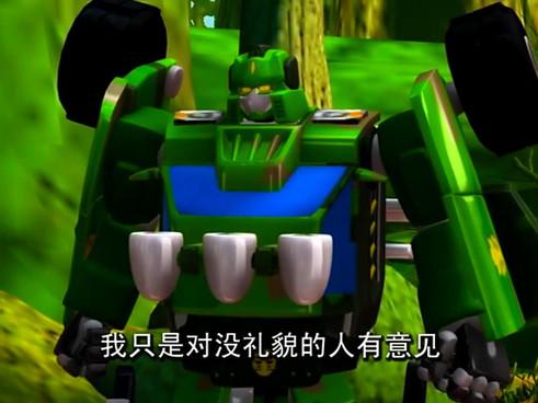 【国产】百变机兽之洛洛历险记【2008】 26 冲击波战士.mp4_000727